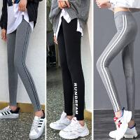 紧身跑步运动裤女印花条纹打底裤力大码瑜伽裤修身铅笔裤