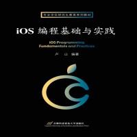 iOS�程基�A�c���`