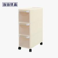 当当优品 透明夹缝收纳柜 塑料带滑轮抽屉式储物整理柜 3层