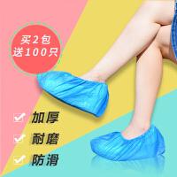 一次性鞋套加厚耐磨雨天防水家用样板房脚套男女防尘防滑塑料鞋套 均码