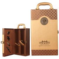 红酒盒镶钻通用皮盒鳄鱼纹葡萄酒盒礼盒包装盒红酒袋红酒收纳袋 金色 带酒具