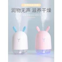 萌兔USB加湿器家用迷你桌面车载宝石香薰仪器喷雾加湿器