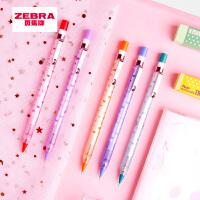 童年回忆斑马牌ZEBRA 乐奇M-1403自动铅笔 0.5mm 5色选
