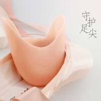 芭蕾舞鞋足尖套硅胶鞋套前掌缓痛护脚垫加厚防痛半码垫脚尖保护套