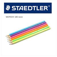 STAEDTLER施德楼WOPEX 180 环保 书写 素描 绘图铅笔2H HB 2B选