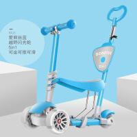 米高三合一滑板车儿童脚踏三轮车五合一摇摆车闪光悍马轮手推扭车 蓝色 五合一