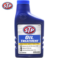 机油精机油添加剂降低机油损耗发动机保护剂增强马力