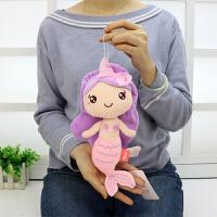 可爱美人鱼公主布娃娃小女孩玩偶毛绒玩具生日礼物儿童睡觉抱枕 如图所示