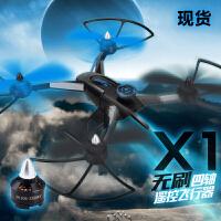 有摄像头的无人机拍照飞机专业新一代无刷四轴遥控飞机四通道四轴飞行器