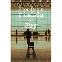 FIELDS OF JOY
