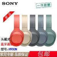【支持礼品卡+包邮】索尼 WH-H900N 头戴式立体声 无线蓝牙耳麦 手机通话音乐通用耳机