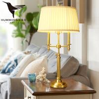 全铜美式台灯简约铜色奢华客厅卧室书房灯创意复古优质装饰床头灯 金色