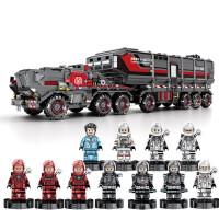儿童兼容乐高积木流浪地球拼插益智积木运载车模型儿童拼装玩具火石运输车绝地求生拼图