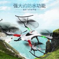 有摄像头的无人机拍照飞机专业四轴飞行器 高性能防水耐摔 高速特技飞行遥控飞机