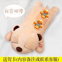 按摩抱枕充电抱抱熊公仔玩偶按摩熊抱枕小熊布娃娃女孩毛绒玩具生日礼物送女友