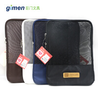 巨门GB01-0071网格袋A4竖式拉链袋透明文件袋办公旅行生活收纳袋