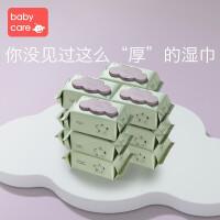 babycare湿巾婴儿手口专用 宝宝新生儿屁屁加厚湿纸巾80抽带盖*12