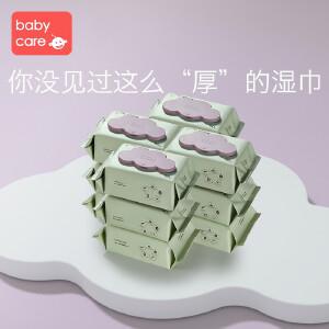 babycare 湿巾 婴儿湿巾 新生儿手口湿巾 儿童湿巾 湿纸巾小包装便携 厚实不掉屑 80抽-1包(有盖)