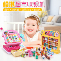 朵拉仿真超市收银机玩具 扫描贩卖机儿童女孩过家家套装生日礼物 朵拉贩卖机