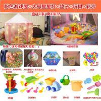 玩沙子玩具套装 宝宝儿童玩具沙玩具沙充气沙池组合套装小孩玩沙子家用室内沙滩池 粉色帐篷游戏屋 玩具 7斤彩虹沙