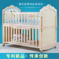 婴儿床实木无漆新生儿宝宝床bb床摇篮床多功能拼接大床游戏床zf03