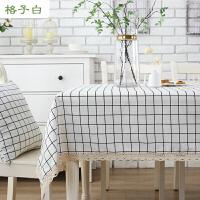 棉麻桌布布艺田园格子圆餐桌布小清新长方形茶几盖布北欧台布-p定制