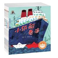 林良童心绘本(第一辑,平装共四册)
