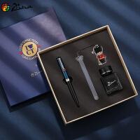 Pimio毕加索钢笔PS-921精典泰迪英伦系列钢笔铱金笔书写美工礼盒装*情侣生日礼物礼礼盒套装