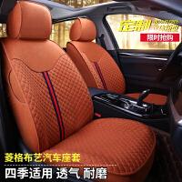 中华骏捷专用汽车座套FRV/FSV/CROSS/H220/H230/V5 尊驰坐垫套荣威350/550/750专用坐垫