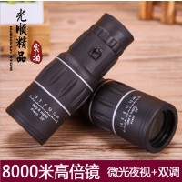 包邮 新款16X52高倍高清双调望远镜 单筒望远镜 观鸟镜 户外望远镜