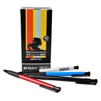 晨光文具ABP41701 圆珠笔  0.7mm圆珠笔 顺滑 晨光按动圆珠笔
