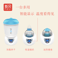 奶瓶消毒器带烘干奶瓶消毒锅婴儿多功能消毒柜暖奶二合一8600