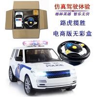 警车路虎无线遥控充电超大仿真模型警察男孩儿童玩具汽车生日礼物