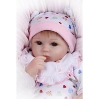 仿真洋娃娃可爱逼真柔软宝宝 过家家公仔 儿童女孩玩具礼物娃娃 42厘米