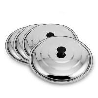 加厚不锈钢盖通用炒锅盖盆盖家用加厚不锈钢桶盖煎锅盖铁锅盖缸盖