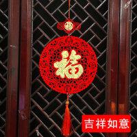 新年春节装饰用品挂件过年乔迁新居节日过年用品客厅大门福字挂饰