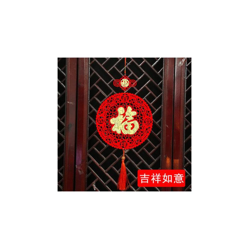 新年春节装饰用品挂件过年乔迁新居节日过年用品客厅大门福字挂饰 福挂件 一串价格 30#型号