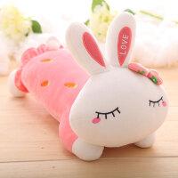 兔子毛绒玩具趴趴公仔可爱枕头小白兔布娃娃女孩长条陪你睡觉抱枕 粉红色 趴兔