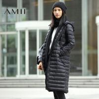 AMII[极简主义]冬装新品立领连帽加厚长款大码羽绒服女