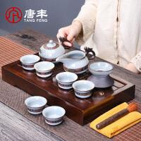 唐丰实木茶盘家用功夫泡茶小套组蓄水式茶托陶瓷泡茶壶现代简约