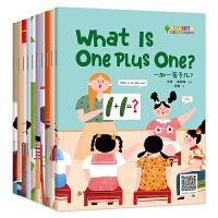 儿童英语主题绘本Ⅱ(扫描听音频共10册)