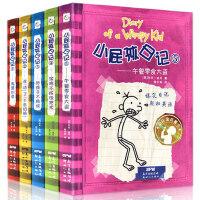 小屁孩日记全套1-5册中英文双语版儿童文学 校园幽默日记一二三四五六年级课外阅读故事书 7-12岁儿童文学书