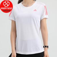 Adidas/阿迪达斯女短袖新款运动服休闲上衣跑步训练梭织透气圆领半袖T恤GC6621