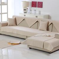 新中式棉麻沙发垫布艺坐垫四季通用简约现代客厅实木防滑沙发套巾定制