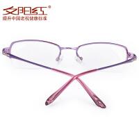 老花镜女男150 200 250 300 400度老化老光远视眼镜