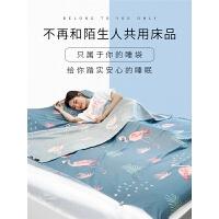 旅行酒店隔脏睡袋出差单人双人床单便携式宾馆室内防脏被套罩