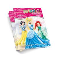 迪士尼学习涂色书 美丽的公主们