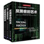 超�黑客�髌妫悍雌垓_的��g+反入侵的��g+反黑客的��g(套�b全3��)