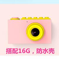儿童相机相机搜米儿童玩具相机迷你防水照相机 礼品小相机3/6岁可拍照一键