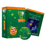 书虫(第2级下.适合初二.初三))(共13册)(配MP3)――家喻户晓的英语读物品牌,销量超6000万册